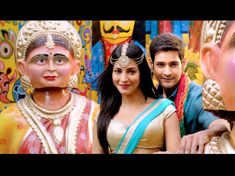 Dubai-Velli-Song-Trailer-From-Srimanthudu-Movie