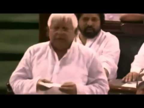 Lalu Prasad Yadav Comedy speeches