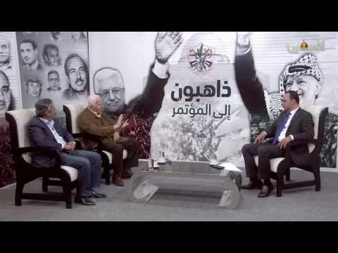 ذاهبون إلى المؤتمر - علاقة حركة فتح بالفصائل