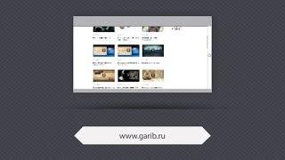 Промо ролик сайта Garib Media