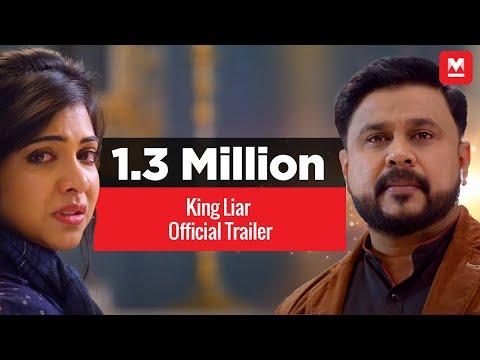 malayalam new movies