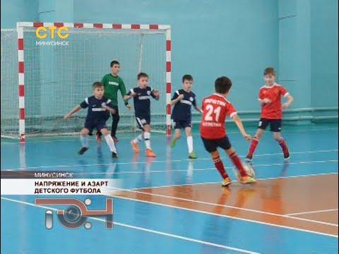 Напряжение и азарт детского футбола