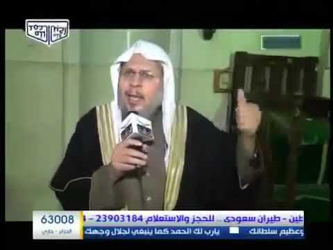 دعوة للخير - د. عبدالآخر حماد الغنيمي ( عضو رابطة علماء المسلمين )