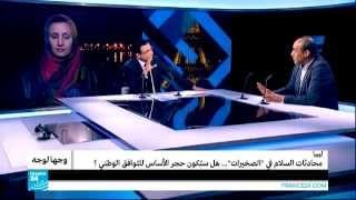 ليبيا- محادثات السلام في -الصخيرات- ...هل ستكون حجر الأساس للتوافق الوطني؟
