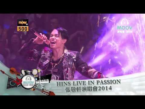 MOOV 演唱會‧MV台(500台)本月呈獻 - 張敬軒演唱會2014
