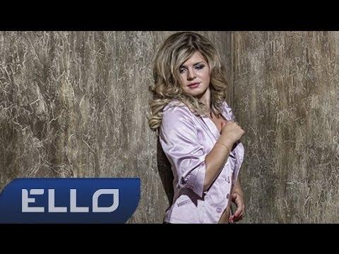 Наталья Нейт - Возьмите меня