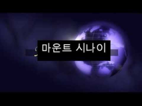 서론 - 하나님의 보물을 공개   Revealing God's Treasure Introduction - Korean