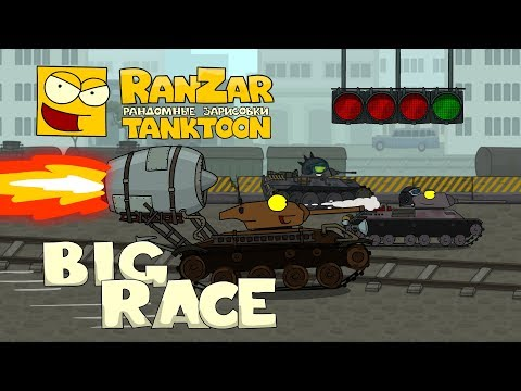 Tanktoon - Velký závod