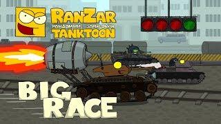 Tanktoon - Veľké preteky