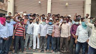 సమ్మె కొనసాగుతోంది.. తాపీ మేస్త్రీలూ, కార్మికులు The strike continues .. masons  workers