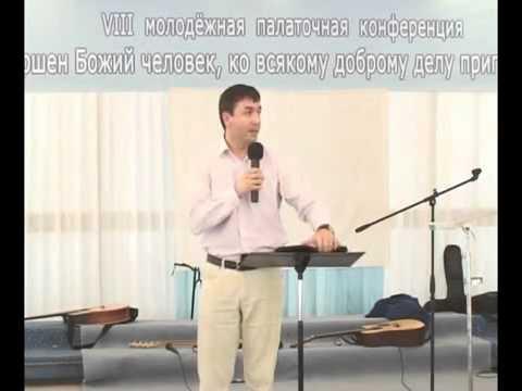 Игорь Азанов: О целомудрии