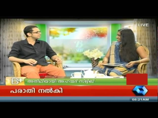 B Positive - Ahmed Siddique talks about script writing