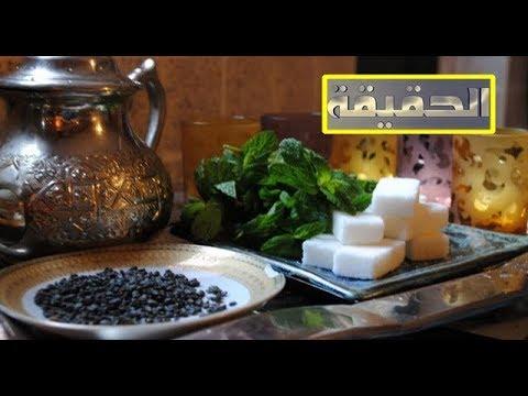 أخيرا..هذه حقيقة بيع شاي ملوث في السوق المغربية