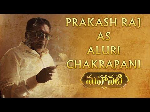 Prakash-Raj-as-Aluri-Chakrapani