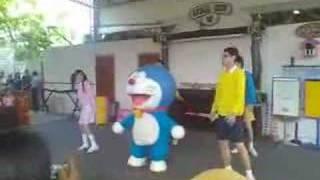 Doramon