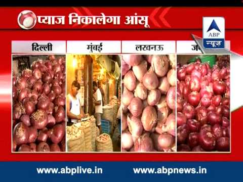 Oil and onion prices may go up; hike in rail passenger fares also possible