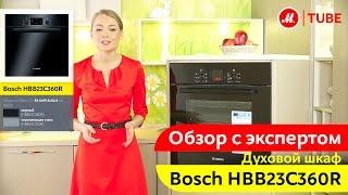 Bosch hba b e инструкция