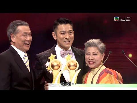 TVB馬來西亞頒獎典禮2014 劉德華頒成就大獎(羅蘭,劉江得獎)