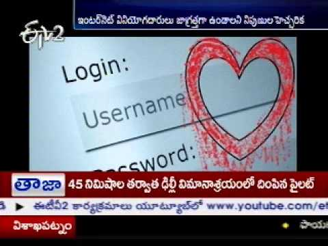 Social Websites Users Beware Of Heart Bleed computer Bug