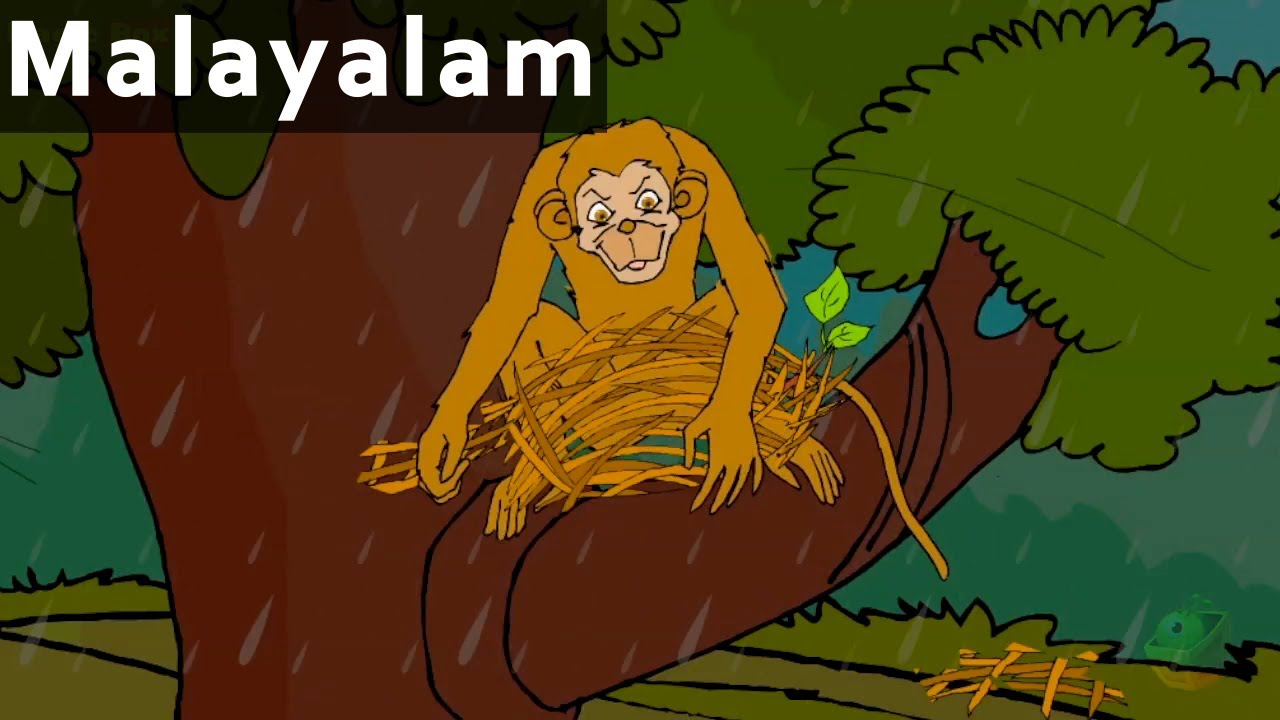 Related to Malayalam Moral stories for kids   Malayalam Moral Stories
