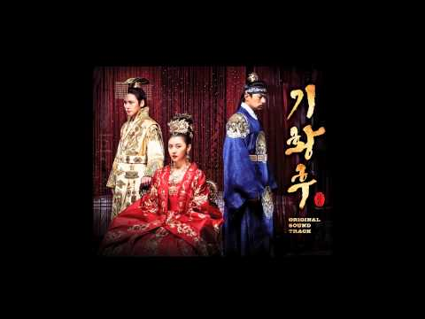 Empress Ki (Main Theme)