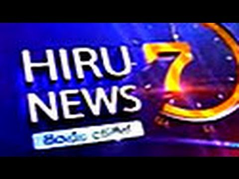 Hiru Tv Sinhala News - 02-12-2013 - 7 PM