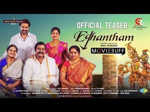 Eghantham - Moviebuff Teaser