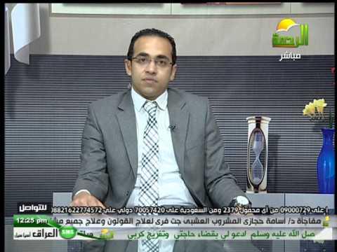 دكتور شادى المهدى قناة الرحمة فيروس سى Doctor Shady Elmahdy 14-4-2013