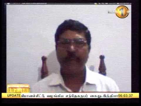 SHAKTHI BREAKFAST news 1st - 09.01.2014 6 am