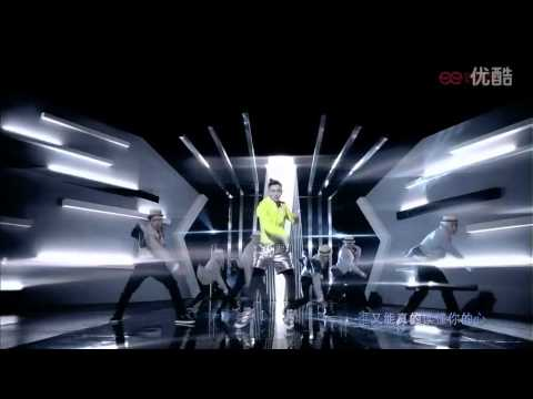 [2014 Chinese Pop Music] Vision Chen - Secret Lover 魏晨