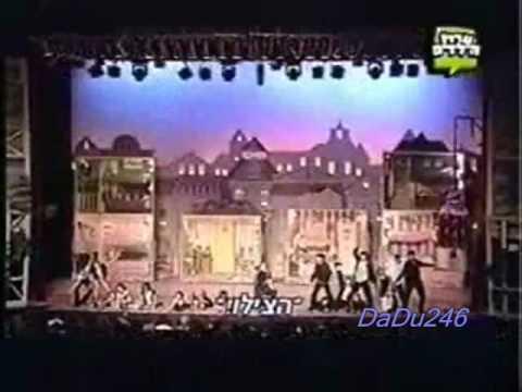 Chiquititas en el Teatro Gran Rex 1997 - Show Completo