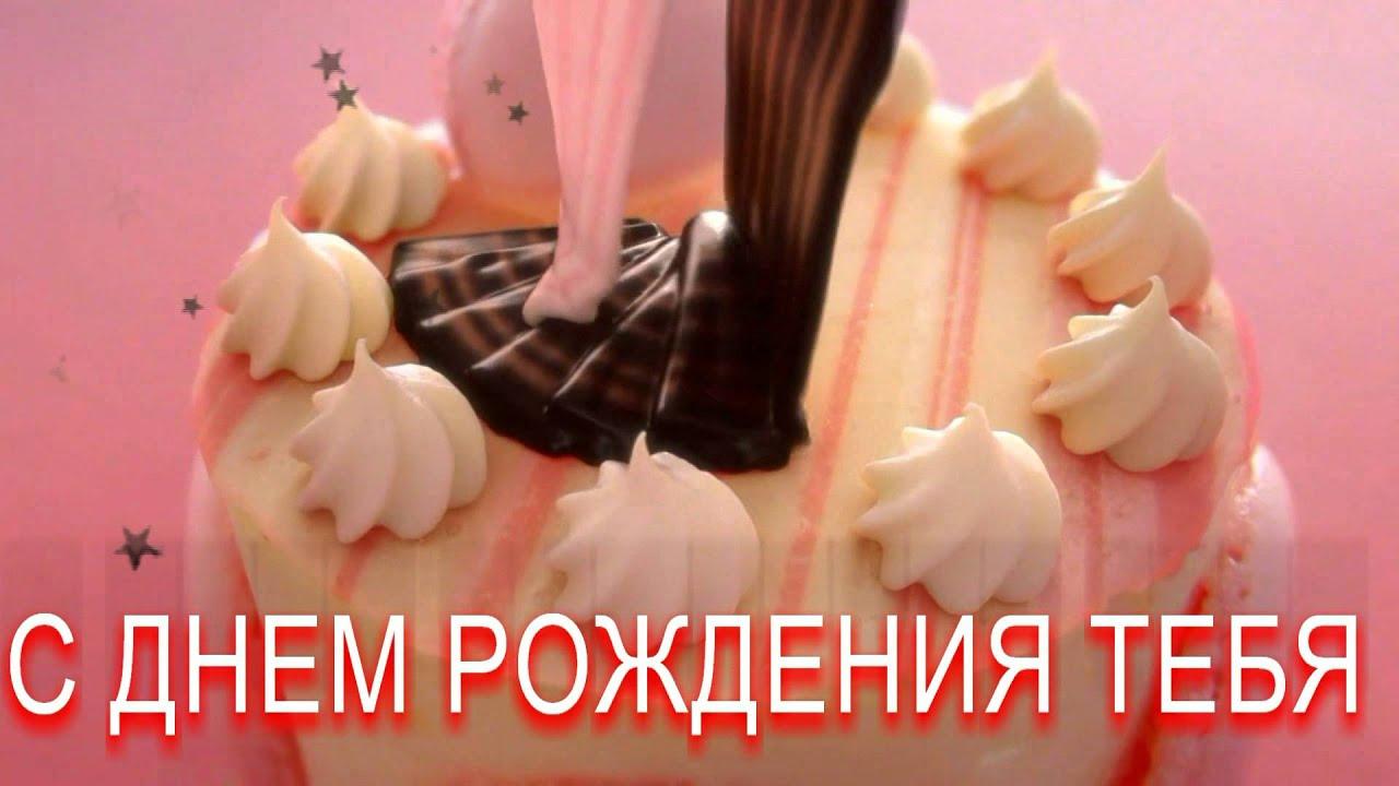 Песенные поздравления с днем рождения от коллектива