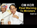 News Scan: Discussion KCR warning to ministers..