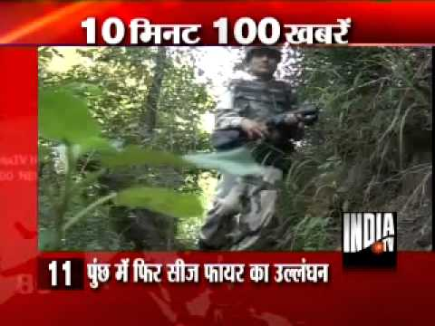 News 100 10th Aug 2013 11 AM Part 1