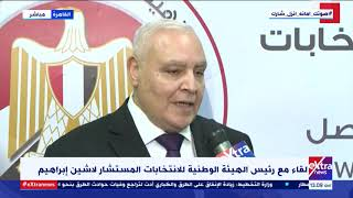 """رئيس """"الوطنية للانتخابات"""": شددنا على"""