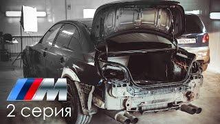 BMW M5: Сколько же было ДТП? Осталась ли еще мощность? Жорик Ревазов.