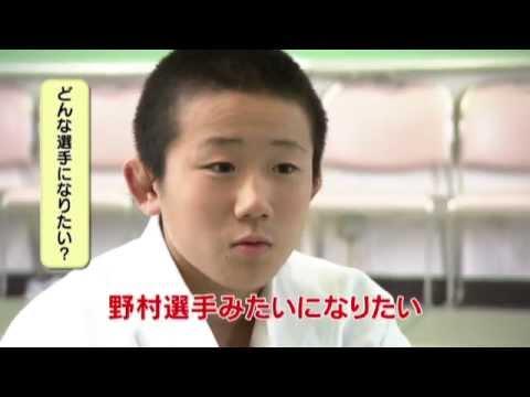 Hình ảnh trong video キラキラキッズ(柔道・樋口裕大