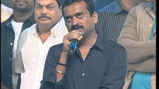 Temper-Movie-Audio-Launch-5