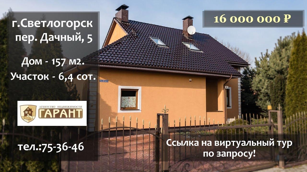 Недвижимость в барселоне ипотека
