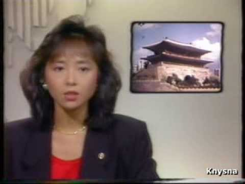 1987 - ATV Diamond News in Brief