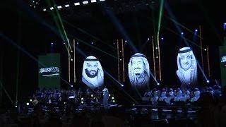 الرياض تستضيف أول حفلة موسيقية منذ ثلاثة عقود |