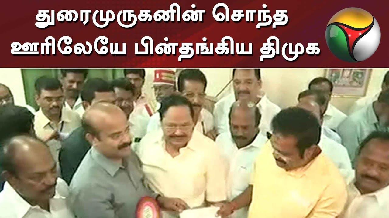துரைமுருகனின் சொந்த ஊரிலேயே பின்தங்கிய திமுக   DMK   Vellore Election
