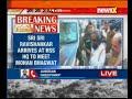 Sri Sri Ravi Shankar arrives in Nagpur to meet Mohan Bhagwat