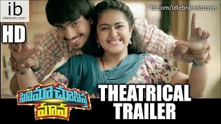 Theatrical Trailer Of Cinema Choopista Maava Movie