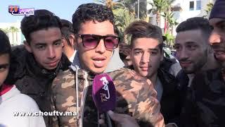 متمنيات جد غريبة لشباب مغاربة خلال 2018..شوفو شنو كيتمناو |