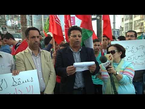 فيديو: اعتصام في رام الله تضامناً مع الأسرى الاداريين