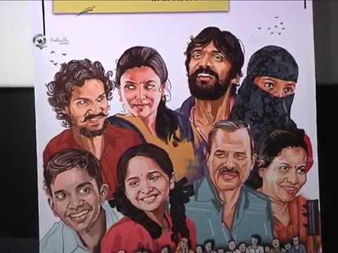 Image result for c/o kancharapalem