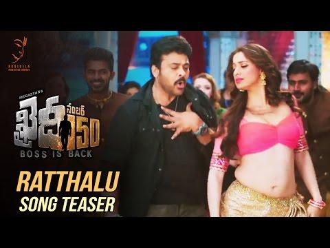 Khaidi-No-150-Movie-Ratthalu-Song-Teaser