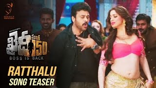 Khaidi No 150 Movie Ratthalu Song Teaser