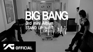 Big Bang - Haru haru